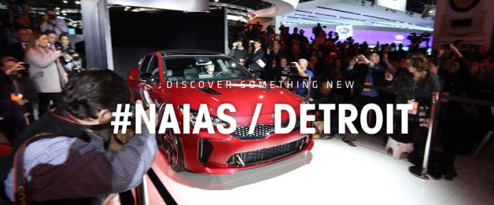 Salón del Automóvil, Auto Show Naias 2018