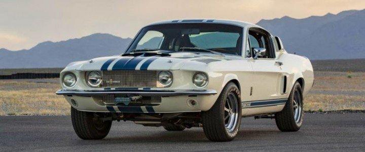 1967 Shelby Super Snake Edición Especial
